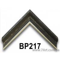 Багет для Картин, рамка для картин, Art. BP217