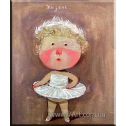 Гапчинская Картины, ART: Gapa093