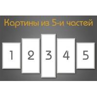 Полиптих (Картины из пяти частей)