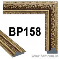 Багет для Картин, рамка для картин, Art. BP158