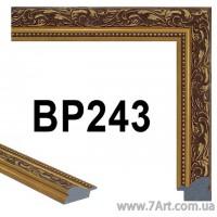 Багет для Картин, рамка для картин, Art. BP243